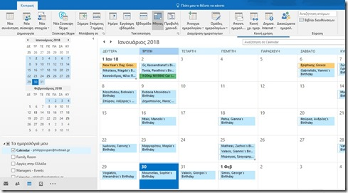 Calendar Share in Outlook